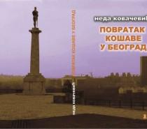Povratak košave u Beograd