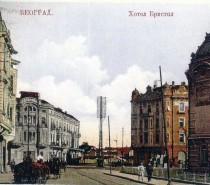 Branislav Nušić: Savamala