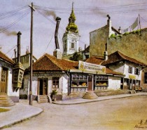 Branislav Nušić: Varoš kapija