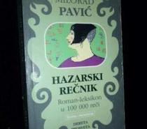 Milorad Pavić: Početak i kraj romana