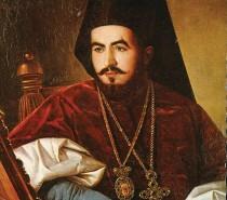 Jovan Skerlić: Petar Petrović Njegoš (2) – najvažnija dela
