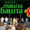 """Koncert i promocija albuma benda """"MAŠTA BAŠTA""""  na dan Boba Marlija u Domu omladine u Beogradu"""