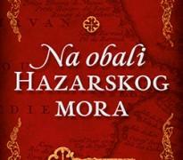 """Predstavljena knjiga Jasmine Mihajlović """"Na obali Hazarskog mora"""""""