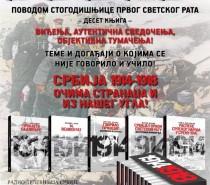 Srbija od 1914. do 1918. u deset knjiga