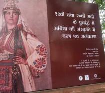Na ćilimima do Nju Delhija