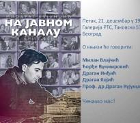 """Predstavljanje knjige Miodraga Kujundžića """"Na javnom kanalu"""""""