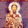 Šta znamo, a šta ne o Himni Svetom Savi