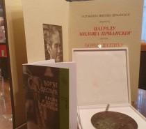 Đorđu Despiću uručena nagrada Miloš Crnjanski