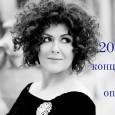 Onlajn koncert Divne i Melóda za publiku širom sveta