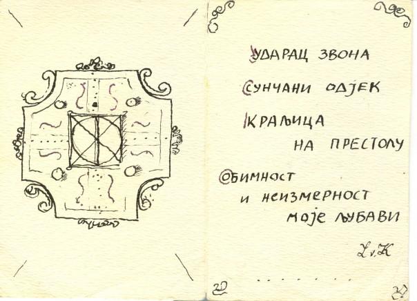Leonid Šejka - Page 2 Sejkina-posveta-Olji