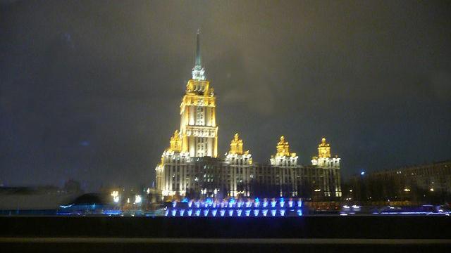 Noćna Moskva