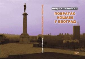 Povratak košave u Beograd, Neda Kovačević