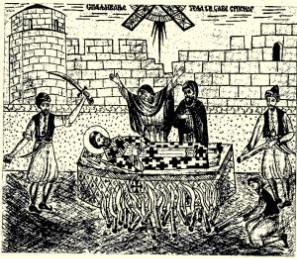 Spaljivanje moštiju Svetog Save, 1594.