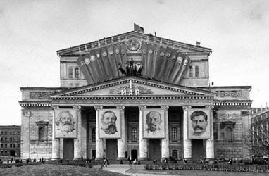 Komunistička era teatra