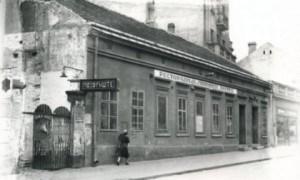 Kafana Zagreb