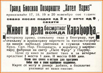 Karađorđe, filmski plakat
