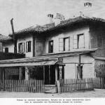 Savamala, Pristanište