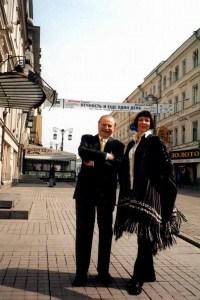 Milorad Pavić i Jasmina Mihajlović, autor fotografije Puriša Đorđević