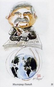 Karikatura Milorada Pavića, autor Milorad Jevtić