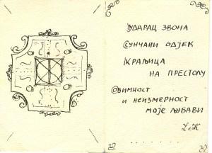 Šejkina posveta Olji, potpisana inicijalima L.K. - Leon van Kis © FOI