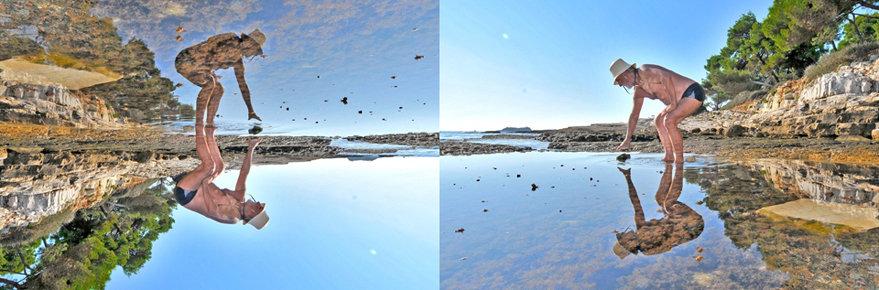 Četvorostruko ogledalo,  ©Arsenije Jovanović