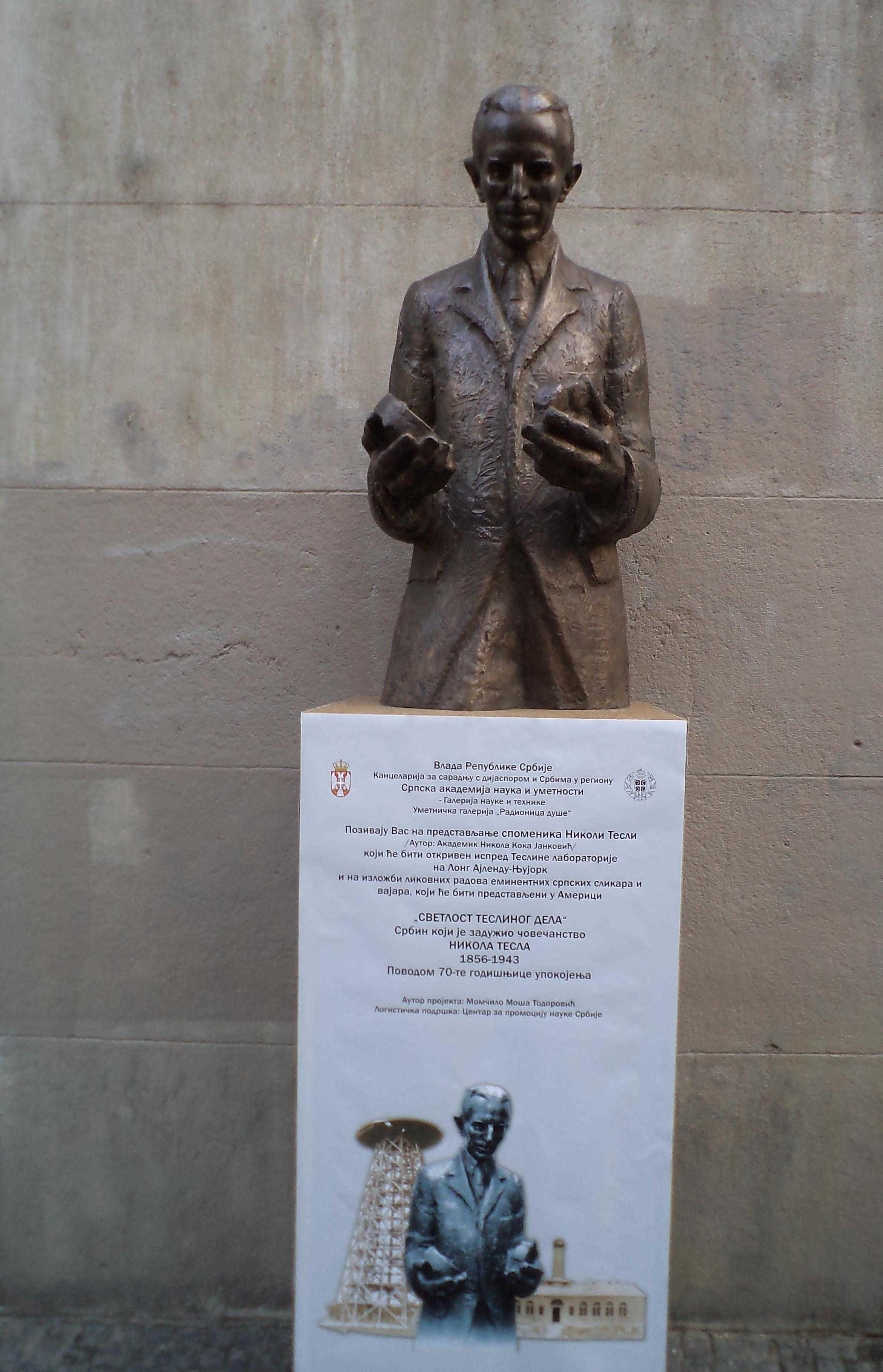 Koka Jankovic, Nikola Tesla