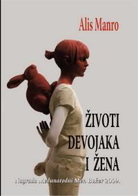 Jedini roman Alis Manro, Životi devojaka i žena u izdanju Agore