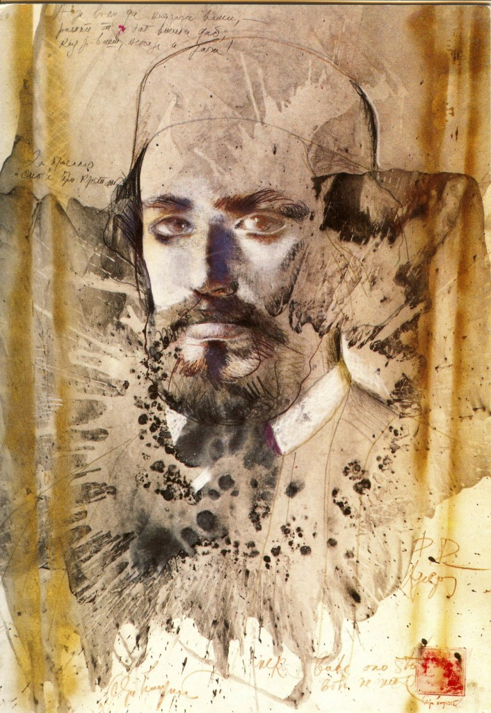 Olja, Ivanjicki, Njegoš portret