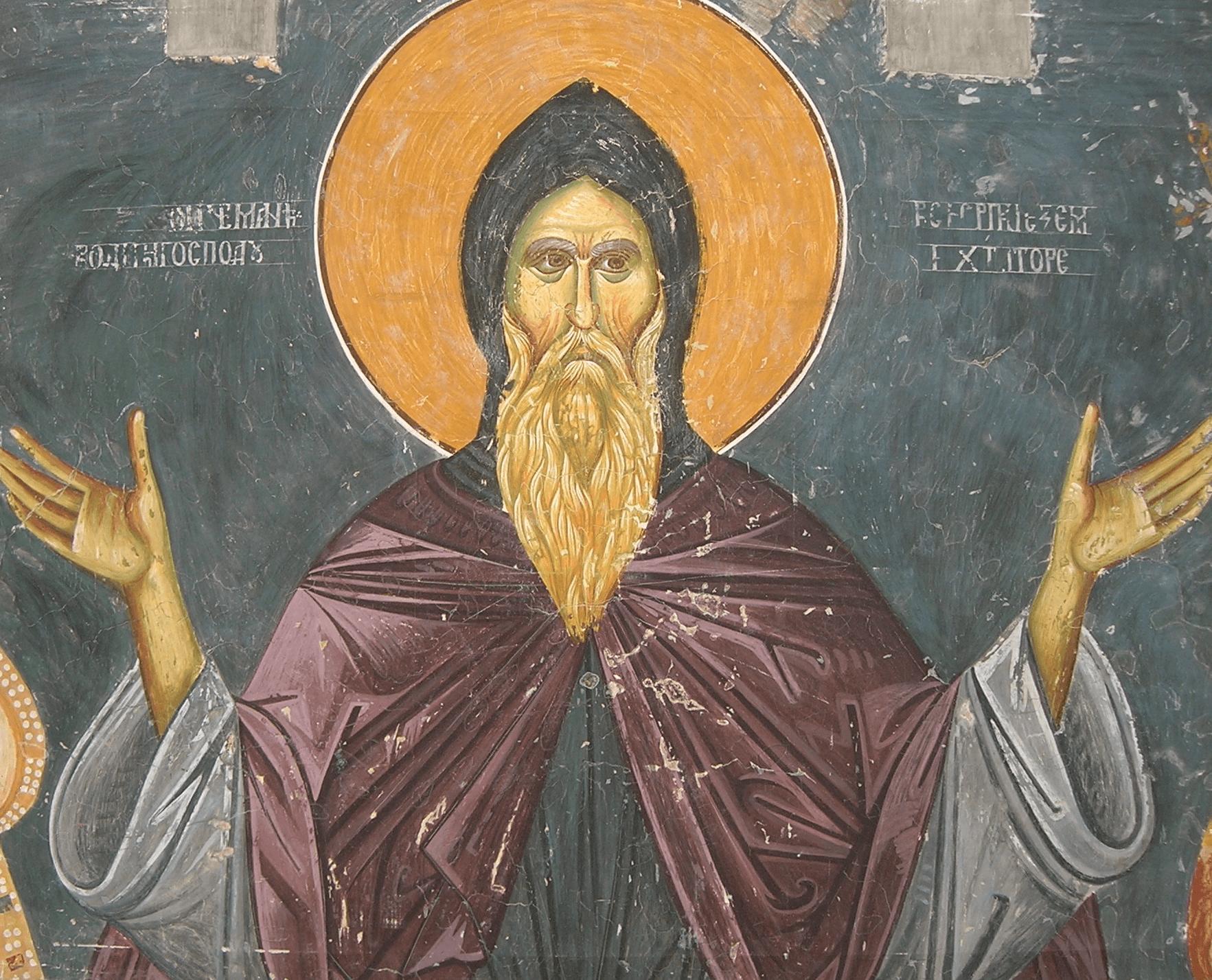 Sveti Simeon, Bogorodica Ljeviška