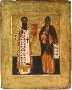 Sveti Sava i Simeon