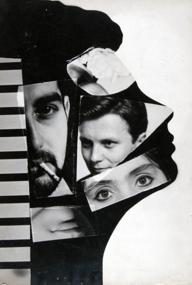 Dragomir Milojević: fotografija Mozaik, 1967.