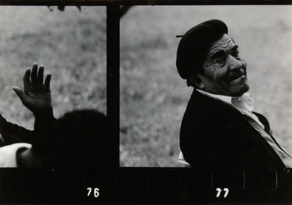 Mile Jasnić Čerenjski: Pozdrav stabilizaciji, 1984.