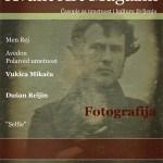 Tema broja 013. FOTOGRAFIJA