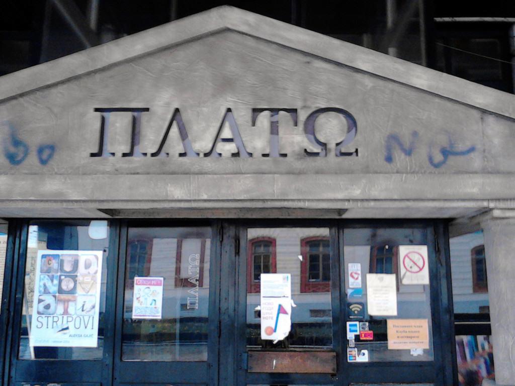 Plato, knjizara, ulaz