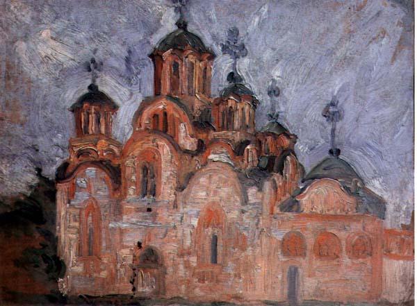 Gracanica, Nadezda Petrovic