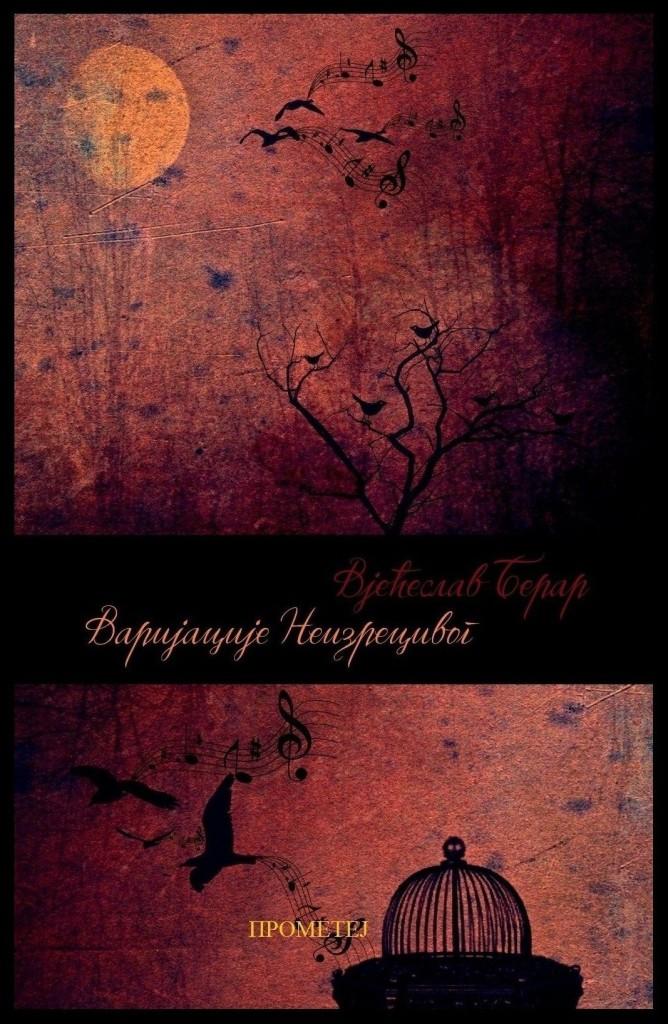 Vjećeslav Berar: Varijacije neizrecivog
