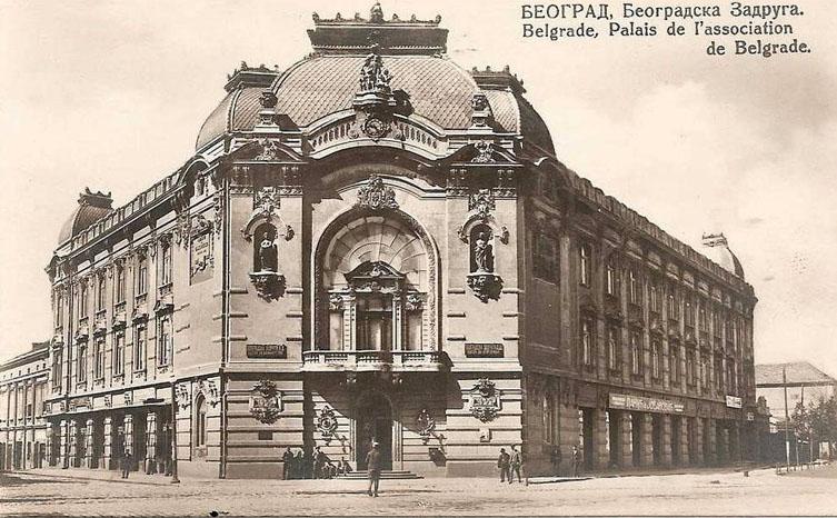 Zgrada Beogradske zadruge ili Geozavoda, Karadjordjeva
