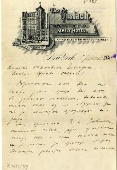 Teslino pismo
