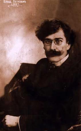 Vladislav Petković Dis (1880-1917)
