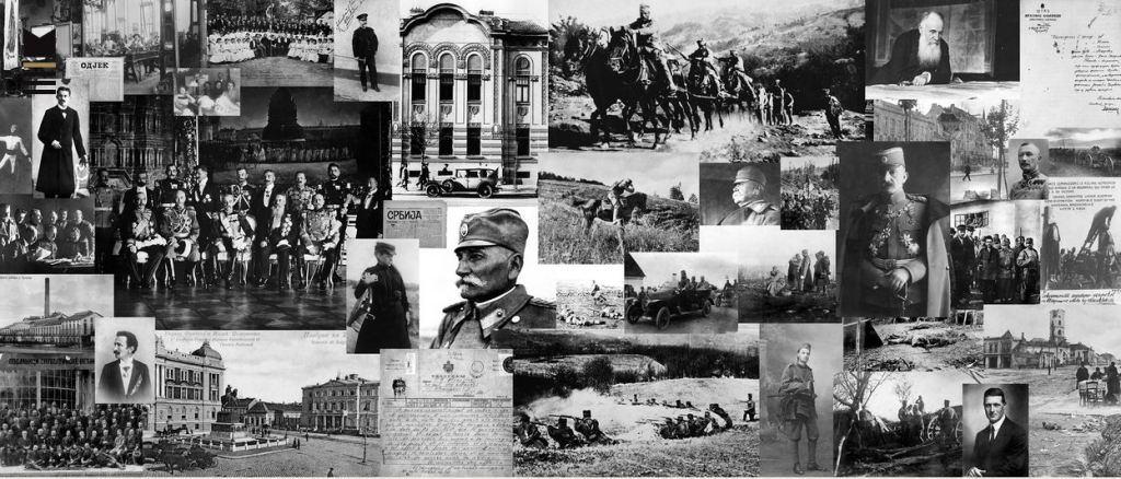 """""""Srbija 1914"""", Istorijski muzej Srbije, septembar 2014 - januar 2015."""