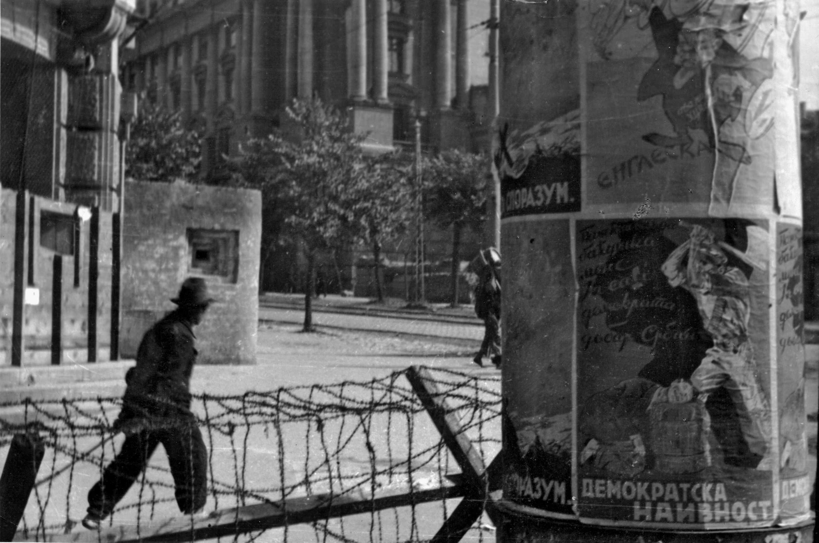 Rista Marjanović, izvor: Muzej grada Beograda