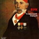 Tema broja 022: VUK Stefanović Karadžić