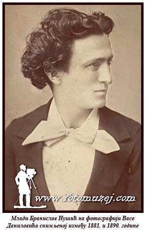Mladi Branislav Nušić, fotografija Vase Danilovića negde između 1881. i 1890