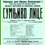 B. Nušić - Sumnjivo lice, pozorišni plakat