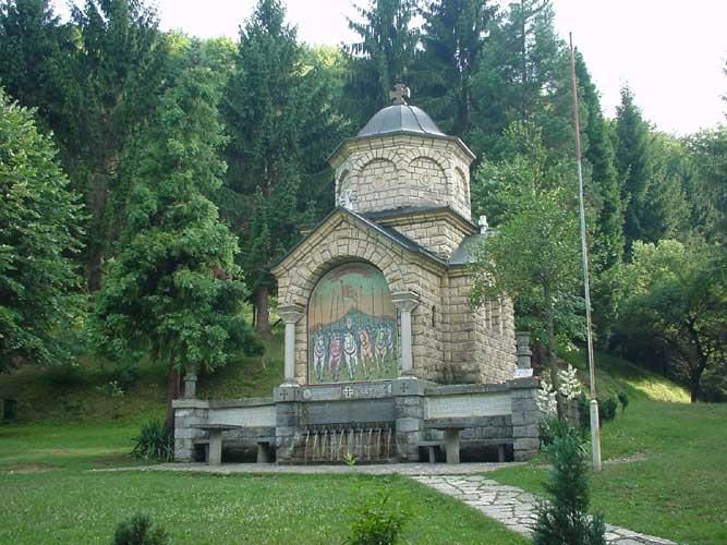 Desetocevna cesma, Tronosa, Jugovici