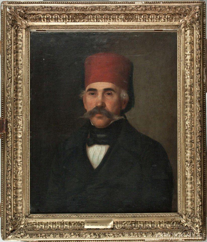 Portret Vuka Stefanovića Karadžića, Narodni muzej, Beograd