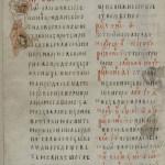 Miroslavljevo jevanđelje u Ruskoj biblioteci, Sankt peterburg