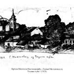 Gornji Milanovac - Od Tešine kuće, crtež Momčila Nastasijevića, 1924.