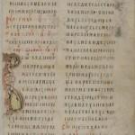 Miroslavljevo jevanđelje, list koji je u Rusiji1