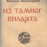 Nastasijevic iz tamnog vilajeta